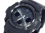Casio Mens G-Shock Tough Solar Power Atomic Resin Watch