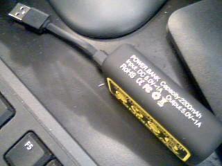 POCKET JUICE Battery/Charger TZUMI