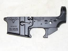 DOUBLE STAR FIREARMS Rifle STAR-15