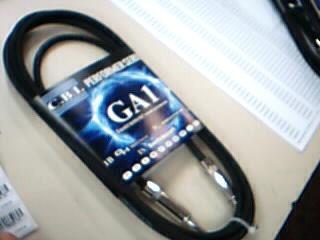 FAT BOY Cable FB-GA110