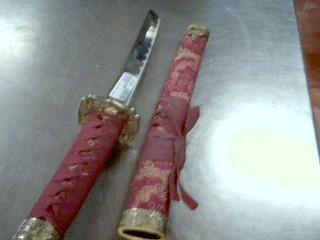 CHINA Sword SWORD