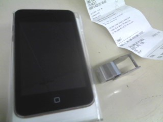 APPLE IPOD IPOD A1288 8GB