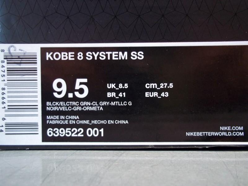 NIKE SHOES KOBE 8 SYSTEM SS
