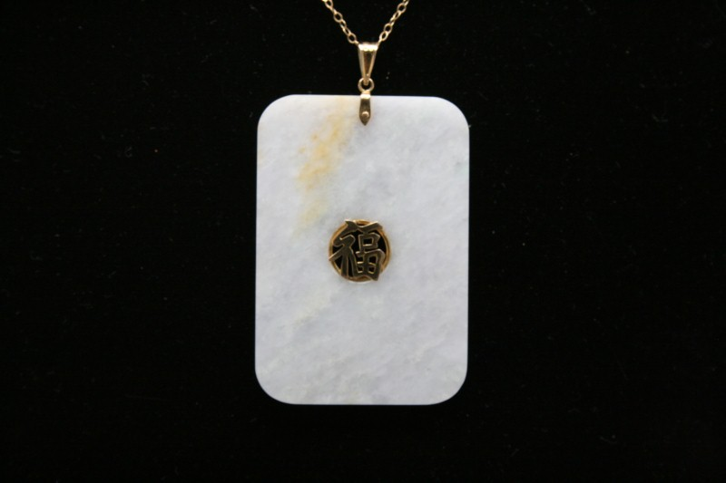LARGE JADE PENDANT WITH 14K YELLOW GOLD