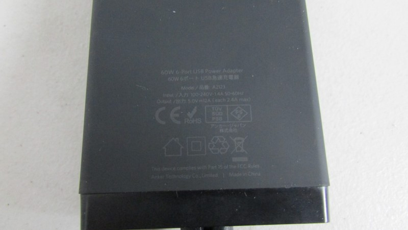 ANKER CHARGE STATION A2123