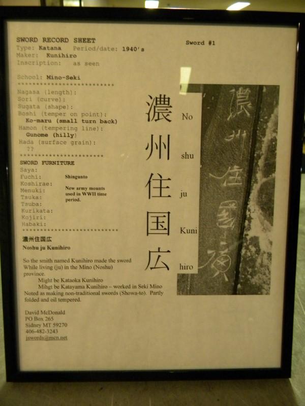 WWII JAPANESE KATANA WITH AUTHENTICATION