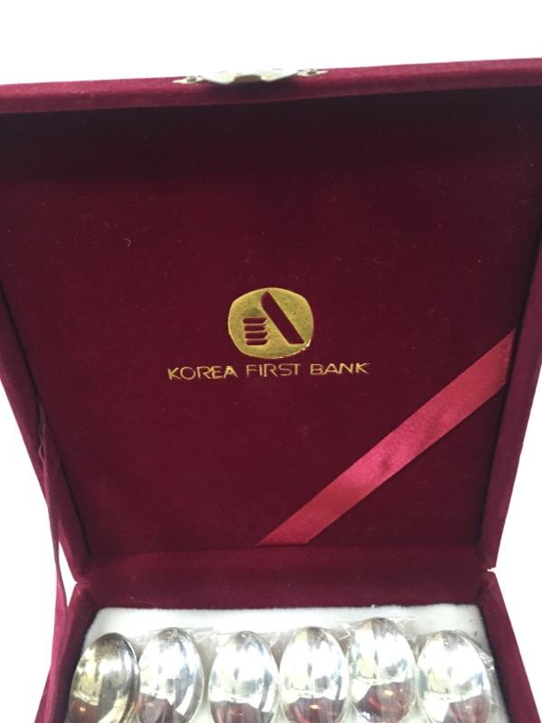 KOREA FIRST BANK DESSERT SPOONS