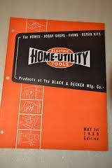 HOME-UTILITY