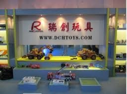 RUICHUANG TOYS