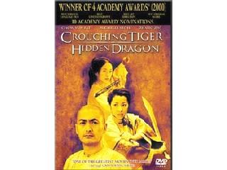 DVD MOVIE DVD CROUCHING TIGER HIDDEN DRAGON (2001)