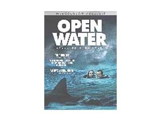 DVD MOVIE DVD OPEN WATER