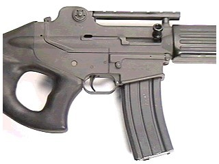 DAEWOO Rifle DR-200