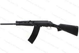 CENTURY INTERNATIONAL ARMS Shotgun CATAMOUNT FURY