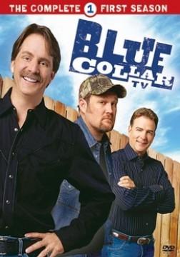 DVD MOVIE DVD BLUE COLLAR TV SEASON ONE VOLUME ONE