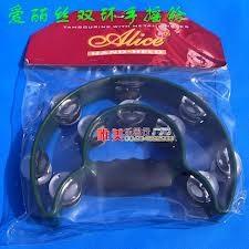ALICE Percussion Part/Accessory ATB002