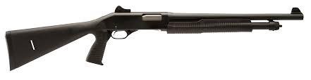 STEVENS ARMS Shotgun MODEL 320