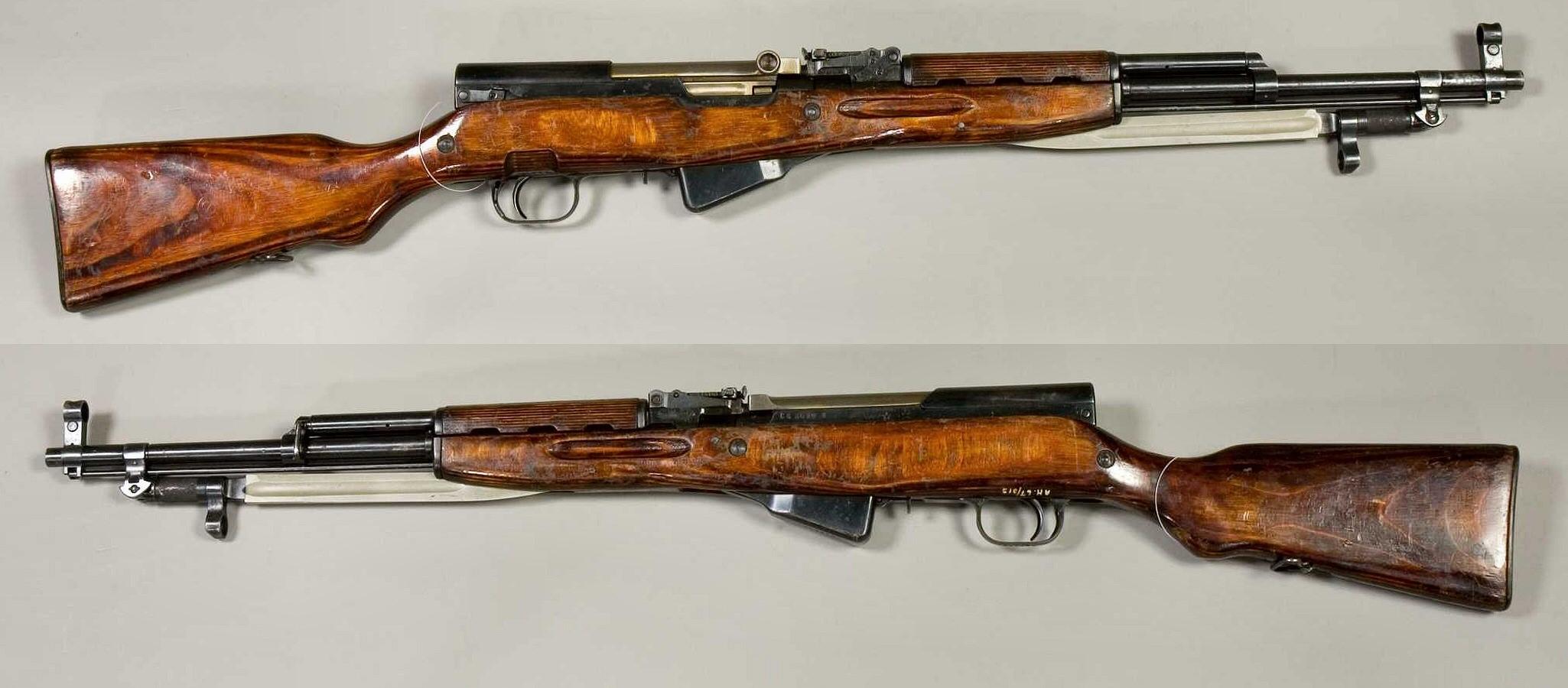 RUSSIA Rifle SKS