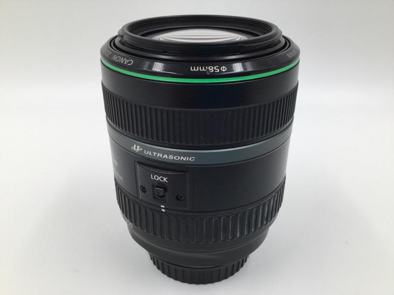 Canon EF 70-300mm f/4.5-5.6 DO IS USM Lens Canon EOS Cameras