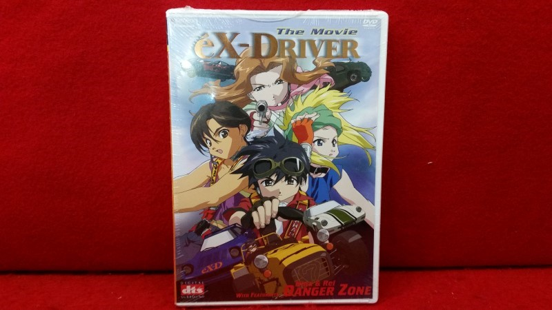 eX-Driver The Movie (DVD, 2004) Anime