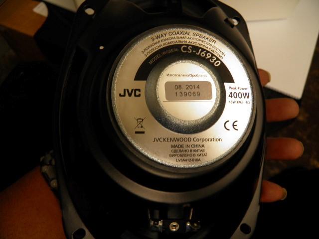 JVC Car Speakers