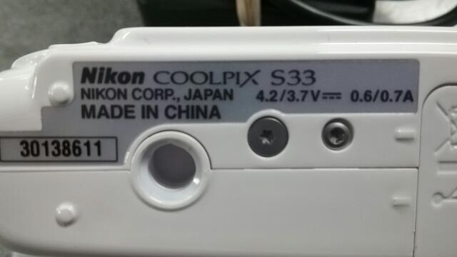 NIKON Digital Camera COOLPIX S3300