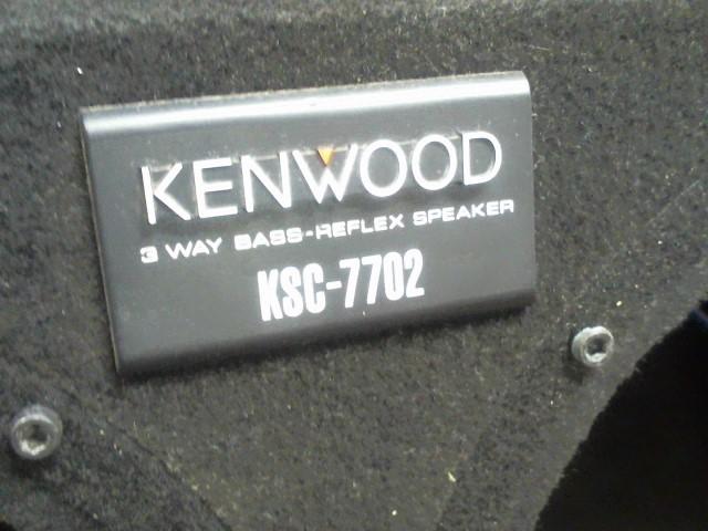 KENWOOD Car Speakers/Speaker System KSC-7702 (SUBWOOFER BOX)