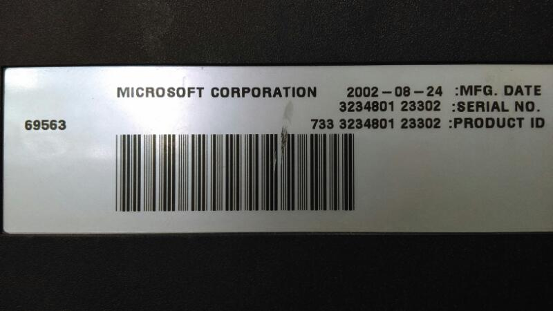 MICROSOFT XBOX (1ST EDITION)