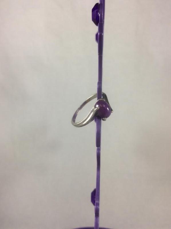 Beautiful Purple Chrysoberyl Cats Eye Stone 10k White Gold Ring Band (Size 7.5)