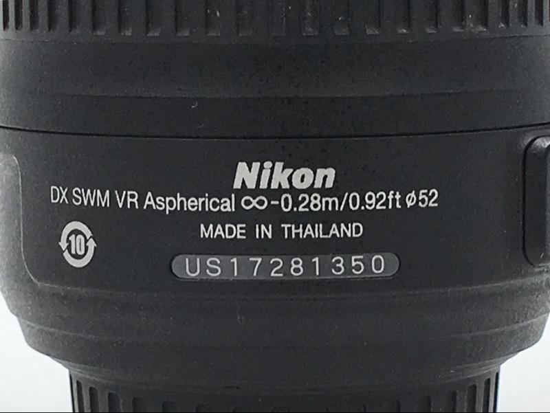 Nikon AF-S DX NIKKOR 18-55mm f/3.5-5.6G Vibration Reduction Zoom Lens