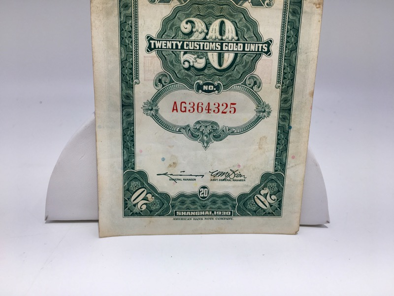 Central Bank China 1930 Twenty Customs Gold Units Paper Note