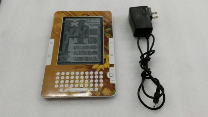 AMAZON Tablet KINDLE 2ND GEN