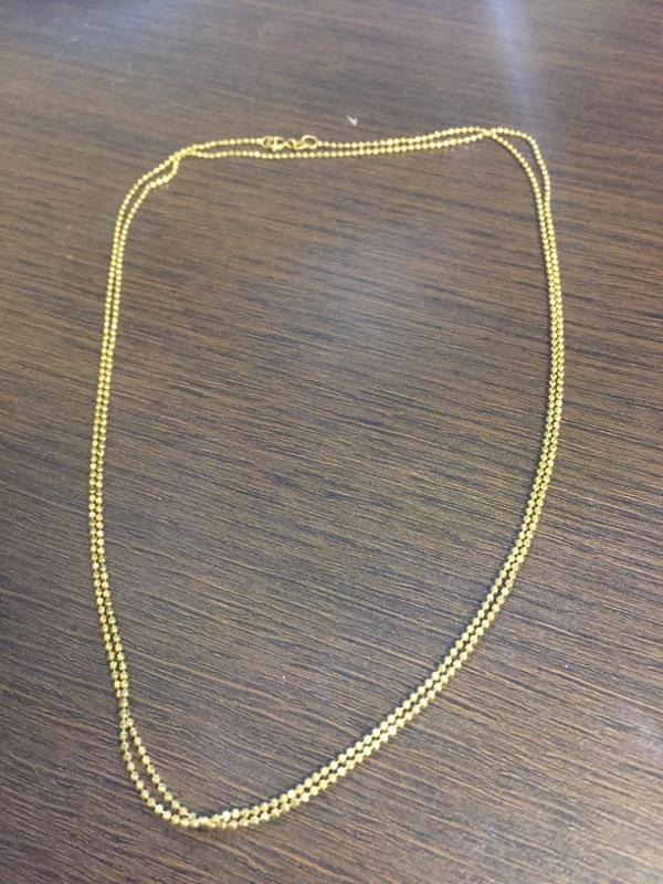 "32"" Gold Chain 14K Yellow Gold 4.2g"