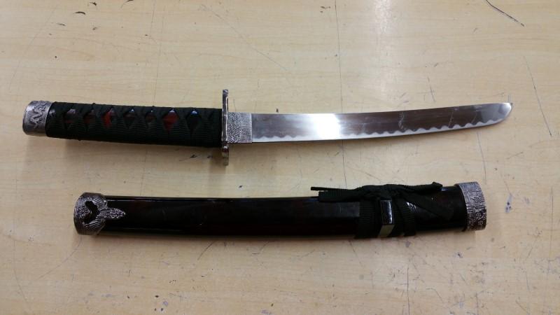 KATANA Sword SWORD