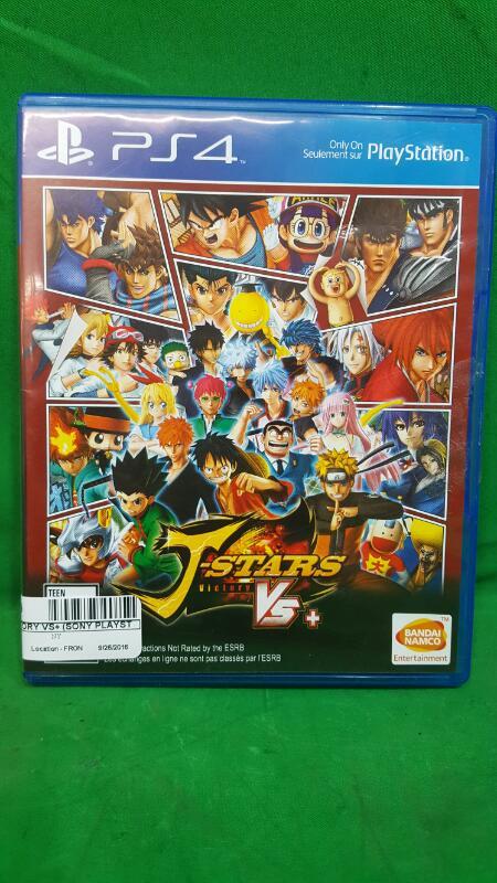 J-Stars Victory Vs+ (Sony PlayStation 4, 2015)