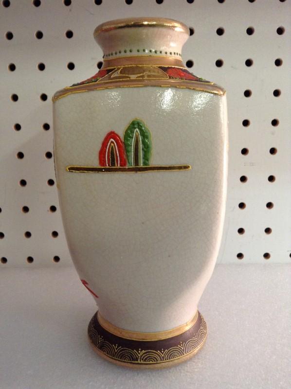 JAPAN Glassware VASE