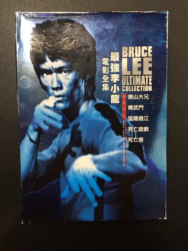 BRUCE LEE THE ULTIMATE COLLECTION BOX SET