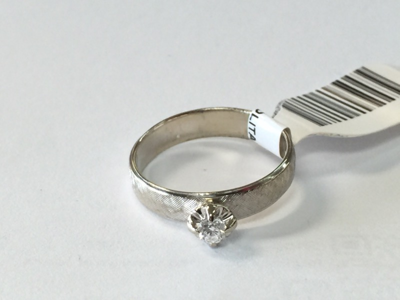 Lady's Diamond Solitaire Ring .10 CT. 14K White Gold 1.6dwt Size:6