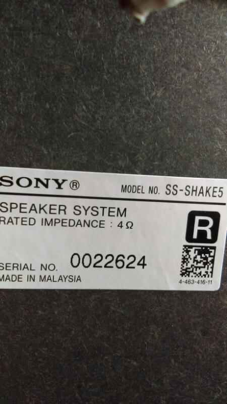 SONY HCD-SHAKE5 (2400 WATT)