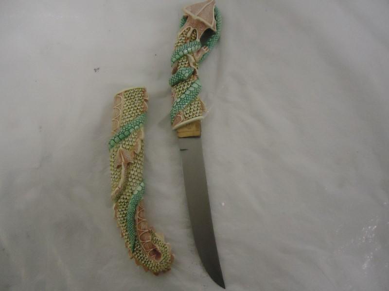 Sword DAGGER