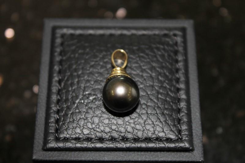 11mm Tahitian Cultured Pearl Yellow Gold Pendant YG