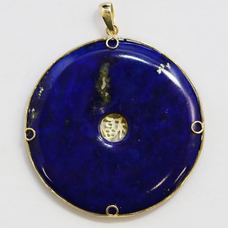 Round Cut Lapis 14K Yellow Gold Chinese Symbol Pendant