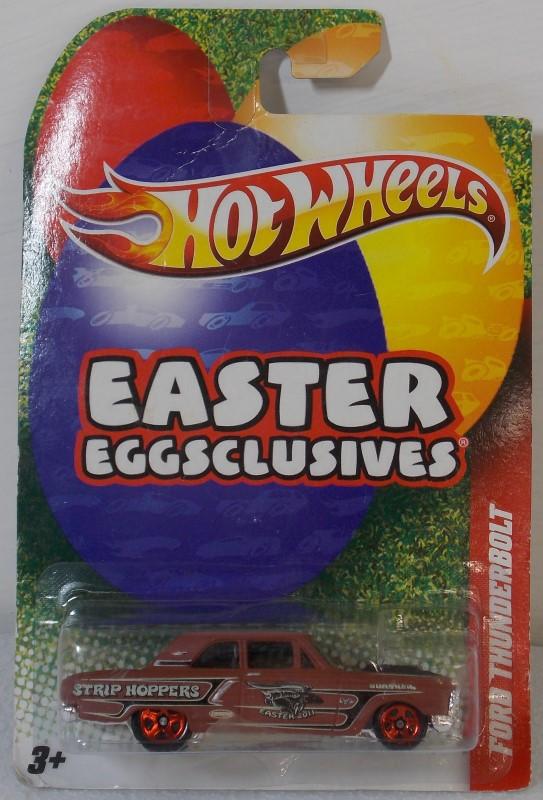 HOT WHEELS EASTER EGGSCLUSIVES: 2 VEHICLES