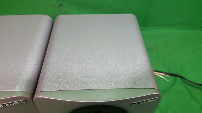 M-Audio Studiophile DX4 Powered Monitors/Speakers