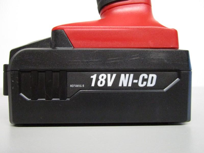 HYPER TOUGH AQ75005G 18V NI-CD CORDLESS DRILL