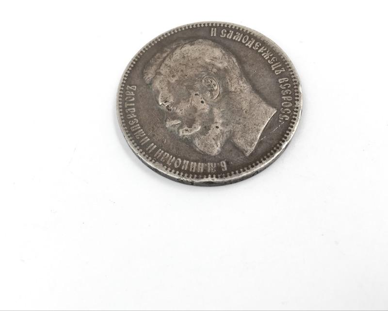 1897 Russia 1 Rouble .900 Silver Nicholas II