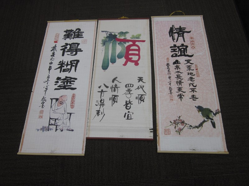 3PC ASIAN SCROLL ART