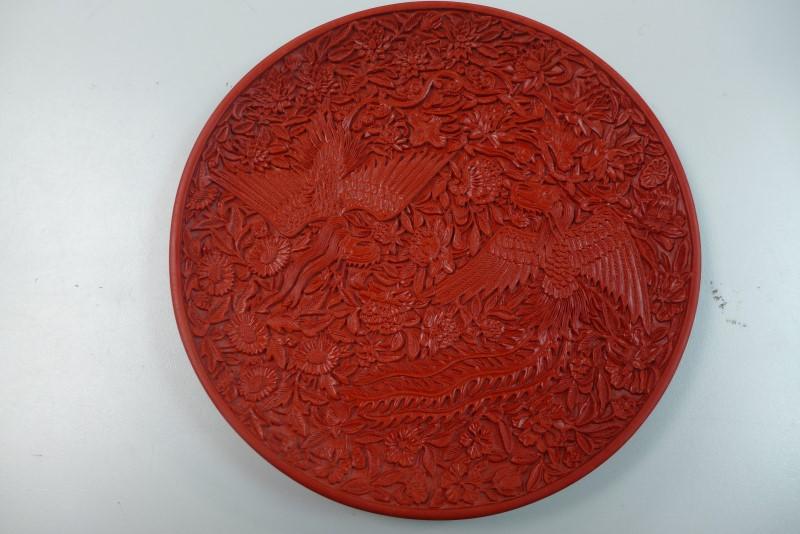 CHINESE DECORATIVE PLATE