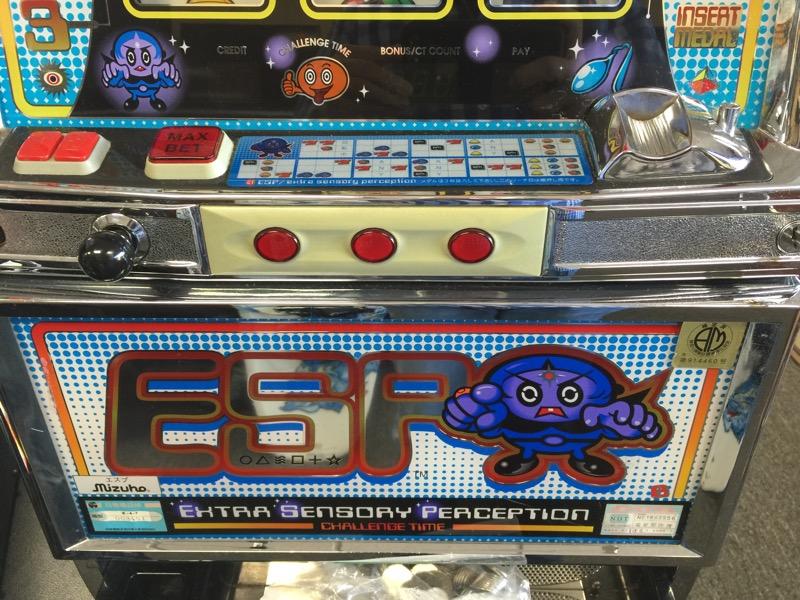 MIZUHO GAMING ESP VINTAGE COIN SLOT MACHINE