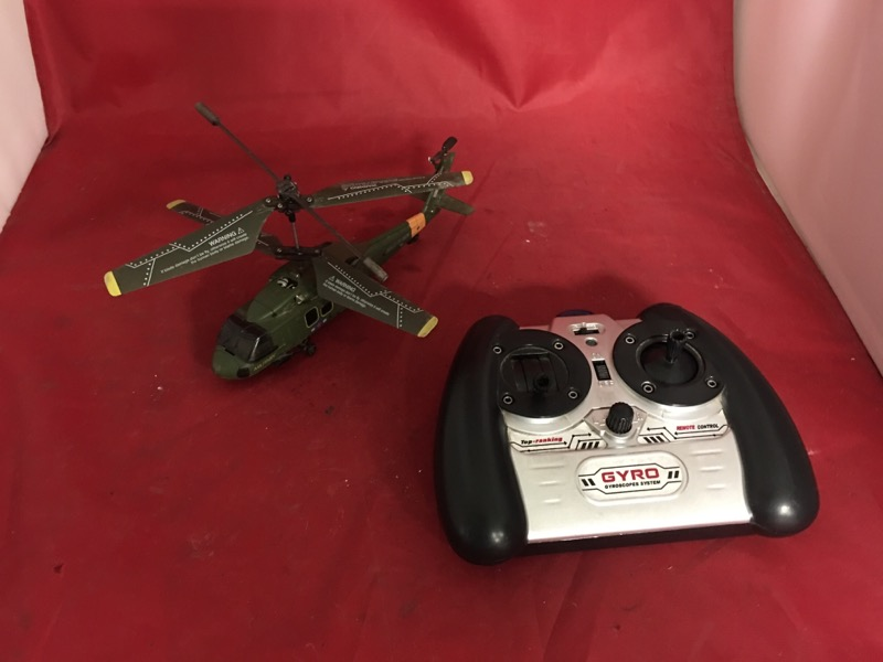 ARMY Robot/Monster/Space Toy FORCE S102