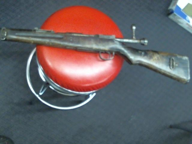 JAPANESE ARISAKA Rifle ARISAKA RIFLE